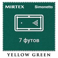 Отрез бильярдного сукна на стол 7 футов (2.7х2м) Simonetto 920 200см Yellow Green (Mirteks)