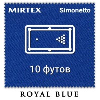 Отрез бильярдного сукна на стол 10 футов (4х2м) Simonetto 920 200см Royal Blue (Mirteks)
