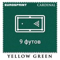 Отрез бильярдного сукна на стол 9 футов (3.5х1.98м) Eurosprint Cardinal Yellow Green