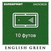 Отрез бильярдного сукна для снукера на стол 10 футов (4х1.97м) Eurosprint Snooker 1190 Yellow Green